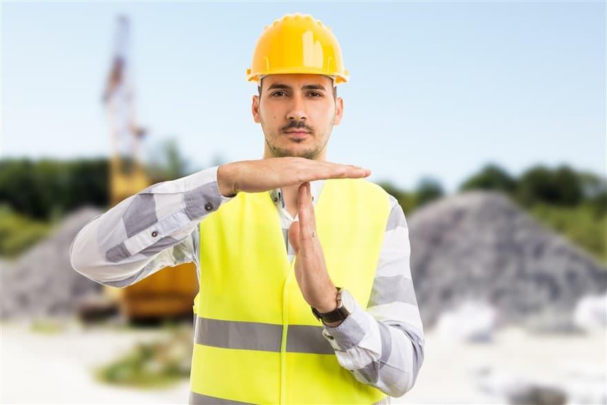 Arrêt de travail et réglementation en France